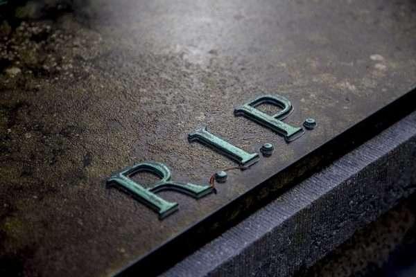 Nagrobni napis